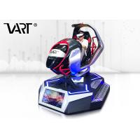 Buy cheap Racing Car 3 DOF Motion VART Hot Selling 9D Simulator For VR Arcade Centre from wholesalers