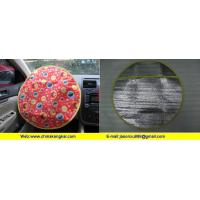 Buy cheap Car Steering Wheel Cover --- promotional gift product