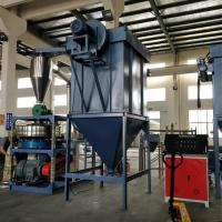 Buy cheap High Speed Plastic Pulverizer Machine For Grinding PE PVC PP ABS PET from wholesalers