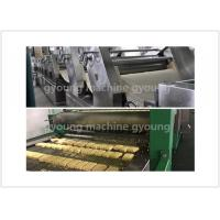 Buy cheap Cup Noodle Processing Machine , Convenient Operation Industrial Noodle Machine product