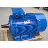 Buy cheap China professional manufacture dc brake ac three phase motor product