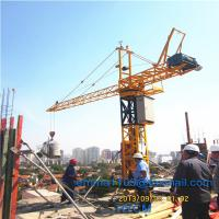 Buy cheap OEM Cheap QT10 Small Inner Tower Crane Inside Buildings 9 meter Load 700kg product