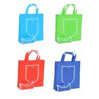 Buy cheap Portable Environmental Shopping Bags Nonwoven Printable Reusable Grocery Bags product