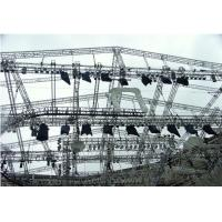 Buy cheap Event Adjustable Portable Layer Stage System International Aluminum 6061-T6 product
