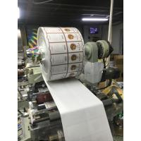 Buy cheap Printed Label Die Cutter Machine with Lamination+Punching+Hot Stamping Pre from wholesalers