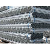 Buy cheap ASTM A53 structural steel hot galvanized ERW pipe product