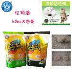 Buy cheap pet cat toilet sand product