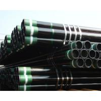 Buy cheap OCTG Petroleum Pipes from Hebei Borun product