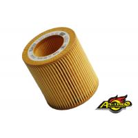 Buy cheap Exquisite Vehicle European car filters 11427566327 11427541827 oil filter for BMW from wholesalers