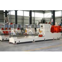 Buy cheap Twin screw extruder filler masterbatch granulator PP PE granules making machine product