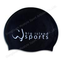 Buy cheap silicone swimming cap product
