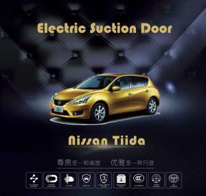 China Nissan Tiida  Electric Automatic Suction Doors, Soft-Close Automatic Suction Door on sale