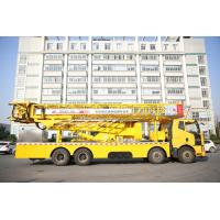 China 22m Bridge Inspection Platform Under Bridge Access Structure Mounted With Truck on sale
