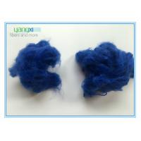Quality 1.5D*38MM Royal Marin Blue Color  Recycled polyester staple fiber Dyed fiber for spinning for sale