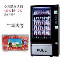 Buy cheap IC Card Operated Snack Vending Machines Automatic Sell Frozen Food CE Certificate product