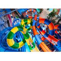 Large Boomerang Water Slide / Spiral Pool Slide Customized Load For Holiday Villa