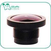 Buy cheap 1/3'' Sensor Fixed Aperture Infrared Camera Lens , 5MP Wide Zoom Lens product