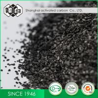 Buy cheap 0.55g/Ml Nuclear Radioactive Coconut Shell Based Activated Carbon product
