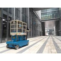 Buy cheap 300kg Self Propelled Boom Lift product