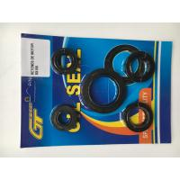 Buy cheap ZANELLA RX150  MOTORCYCLE OIL SEAL RETENES DE MOTOR FOR ARGENTINA MARKET product