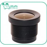 """Buy cheap Fix Zoom IRIS Sports Camera Lens 130° Wide Angle 3MP 1/4"""" Φ14 2.3Mm Focal Length product"""
