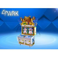 Buy cheap Epark Fruit Condition 2 Players Redemption Game Machine 1 Year Warranty product
