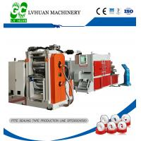 Buy cheap Economical Ptfe Tape Making Machine Production Line Precise Safety Cover from wholesalers