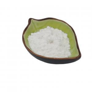 Buy cheap CAS 122-59-8 Pesticide Intermediates C8H8O3 MF White Crystal Phenoxyacetic Acid product
