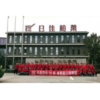 Huaxing Building Products Co.,Limited