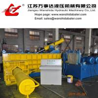 Buy cheap Scrap Metal Baling Press product