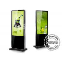 Buy cheap Information Interactive Outdoor Lcd Touch Screen Advertising Displayer 55 Inch from wholesalers