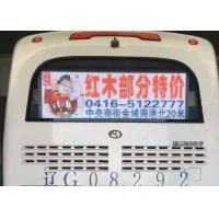 Buy cheap Advertisement P5 bus stop screen for Mobile Bus Ads , Black Cabinet color product