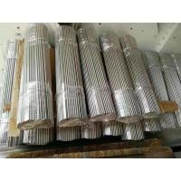 Buy cheap Grade 303 / UNS S30300 Stainless Steel Round Bar Polished Stainless Steel Bars from wholesalers