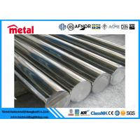 Buy cheap Alloy C 276 Steel Round Bar , Hastelloy C276 Silver Copper Nickel Pipe Fittings from wholesalers