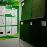 Buy cheap Strong Wearable Artificial Grass Indoor Decoration Reclyced Plastic Long Time product
