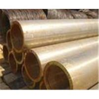 Buy cheap Alloy Steel Pipe product