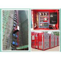 Buy cheap 2000kg Capacity Rack And Pinion Buck Hoist Elevator For Construction product