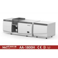 Buy cheap Flame system high pricision automatic optical system absorption spectrophotomete from wholesalers