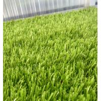 Buy cheap 30mm 16800 Turfs Artificial Lawn Grass For Garden Man Made Balcony Planting product