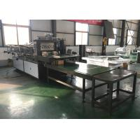 Buy cheap Fully Automatic Carton Partition Making Machine Assembler Packing Machine product
