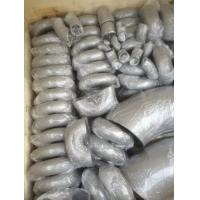 Buy cheap Nipolets Material Forged Pipe Fittings DIN 2999 / ISO 228 Withstand High Pressure product