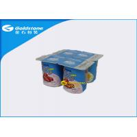 China Uniform Density Custom Paper Labels With Safety Formula , Printed Labels On Rolls on sale