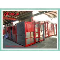 Buy cheap High efficiency 0-96m/min speed 2000kg capacity passenger and material construction site lift product