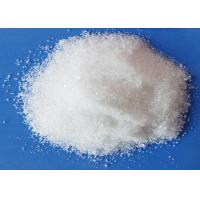 Buy cheap Pharmaceutical Creatine Weight Loss Steroids White Crystalline Powder CAS NO 57-00-1 product