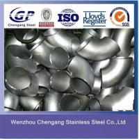 WENZHOU CHENGANG STAINLESS STEEL CO., LTD