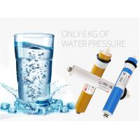 Buy cheap 7.5-8 Water PH Reverse Osmosis Membrane 96-98% Stable Rejection For Water Purifier System product
