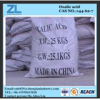 China Oxalic acid for detergent industry on sale