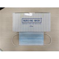 Buy cheap Filter Melt Blown Fabric Earloop Face Mask 17.5*9.5cm Size Easy To Carry product