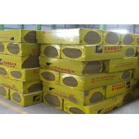 Buy cheap Rock Wool , Fireproofing Rock Wool Insulation Block  From Molten Basalt Rocks from wholesalers