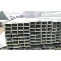 Buy cheap Q345 BSEN10219 Hot Dipped Galvanized Steel Pipe , Zinc Coated Steel Square product